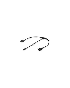 Ubiquiti sunMAX Y-Cable Kit, Portrait (3 Conductor)